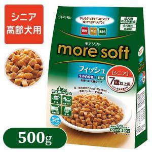more soft モアソフト フィッシュ シニア 500g (ドッグフード/セミモイストフード(半生タイプ)/高齢犬用(シニア)/アドメイト/ペットフード)