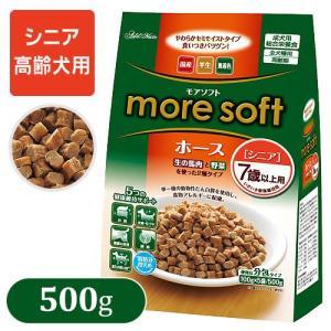 more soft モアソフト ホース シニア 500g (ドッグフード/セミモイストフード(半生タイプ)/高齢犬用(シニア)/アドメイト/ペットフード)