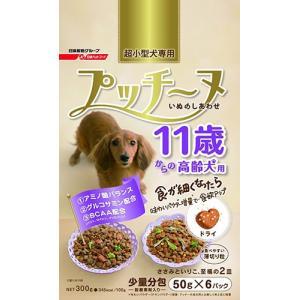 日清 プッチーヌ超小型犬11歳高齢 300g (ドッグフード/ドライフード/高齢犬(シニア)・肥満犬用/穀物不使用(グレインフリー)/bulk)