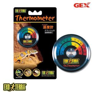GEXエキゾテラ アナログ温度計 PT2465(ジェックス/GEX/エキゾテラ/温度計/室温管理/ト...