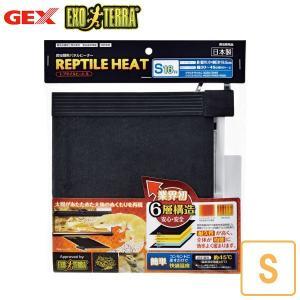 耐久性に優れ熱効率を高めた全体が均等に効率よく暖まる!  新構造の爬虫類用パネルヒーター ●コードの...