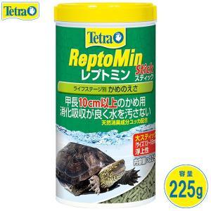 テトラ レプトミン スティック 225g(カメ/亀/かめ/爬虫類/水棲カメ専用飼料/フード/ごはん/...