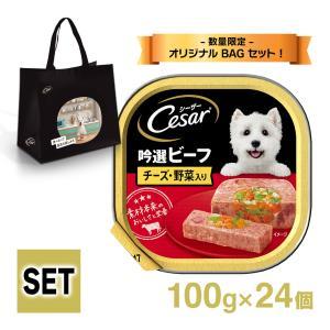 コチラの商品は、ケース販売です。 ■ 1ケース : 24個入り   厳選されたビーフに、チーズと野菜...