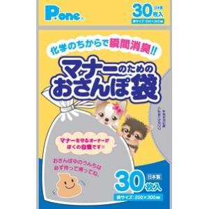 P*one マナーのためのおさんぽ袋 30枚 (犬 ウンチ 袋/フンキャッチャー/ウンチ処理袋・携帯...