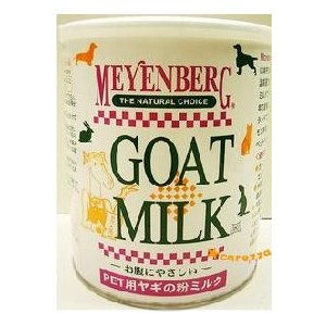主原材 ヤギのミルク、ビタミンD、葉酸  成分値 (100g中) 亜鉛 0.33mg タンパク質 2...