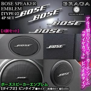 CX-3/CX-5/MPV/BOSE ボーズ/スピーカーエン...