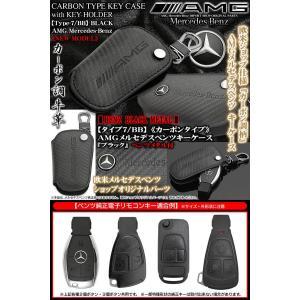 新型/タイプ7BB・カーボン調ブラック/C/CLA/CLSクラス/AMG・Mercedes-Benz...