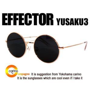 EFFECTOR YUSAKU3 エフェクター ユウサク3...