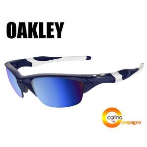 オークリー ハーフジャケット2.0 アジアフィット   ★フレームカラー:チームネイビーブルー ★フ...