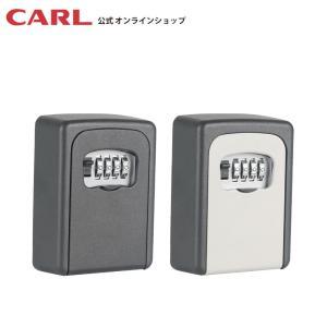 キーボックス 壁取り付けタイプ CKB-S02 カール事務器 【公式】 carl-onlineshop