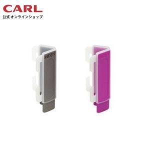 リングインデックス RX-05|carl-onlineshop