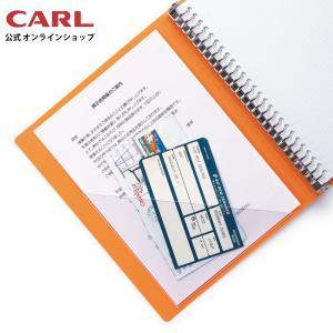 コーナーポケット CL-13|carl-onlineshop