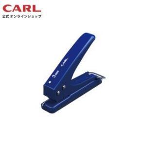 1穴パンチ SD-15-3 カール事務器 【公式】|carl-onlineshop