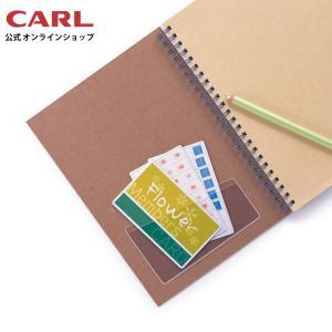 ファイリングポケット(A6) CL-20|carl-onlineshop