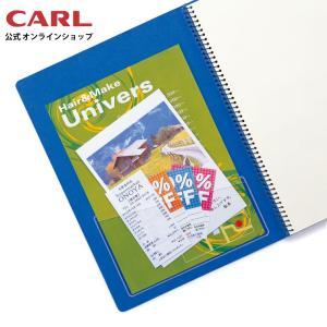 ファイリングポケット(A5) CL-21|carl-onlineshop