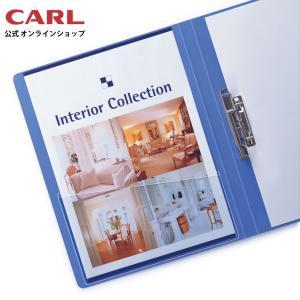 ファイリングポケット(A4) CL-22|carl-onlineshop
