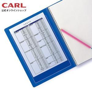 オープンポケット(A5) CL-31|carl-onlineshop