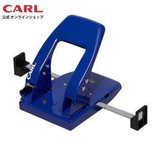 2穴パンチ SD-W50 カール事務器 【公式】|carl-onlineshop