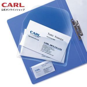 名刺ポケット(フラップ) CL-62|carl-onlineshop