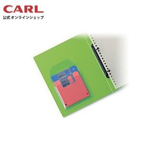 FD/MOポケット CL-90 カール事務器 【公式】|carl-onlineshop