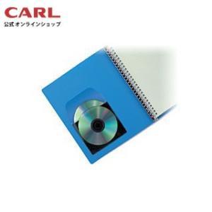 CDポケット マット付き CL-92|carl-onlineshop