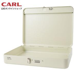 保管ボックス HBS-100 カール事務器 【公式】 carl-onlineshop