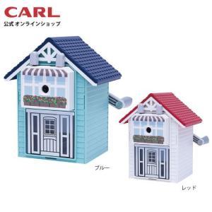 カールくんのいえ CMS-210|carl-onlineshop
