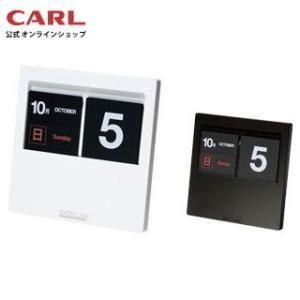 パネルカレンダー PC-380|carl-onlineshop