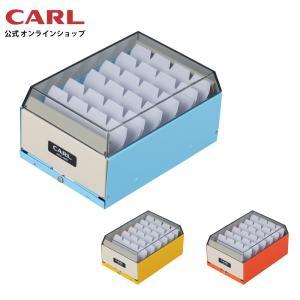 カードファイルケース CFC-400|carl-onlineshop