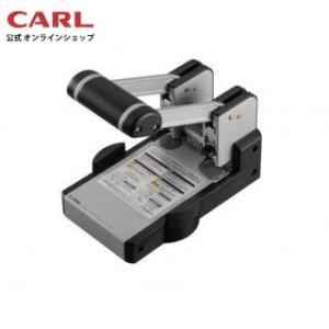 強力パンチ HD-410N|carl-onlineshop