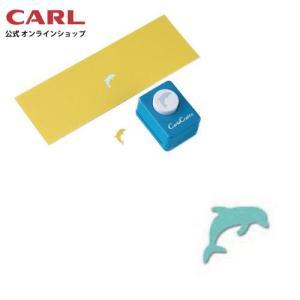 ドルフィン CP-1|carl-onlineshop