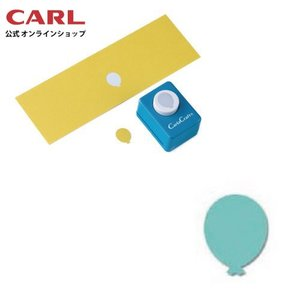 バルーン CP-1|carl-onlineshop