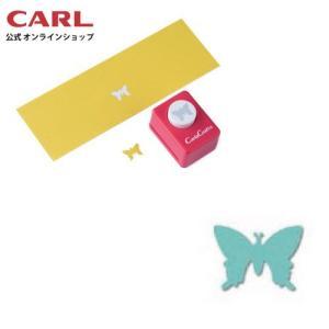 バタフライーA CP-1|carl-onlineshop