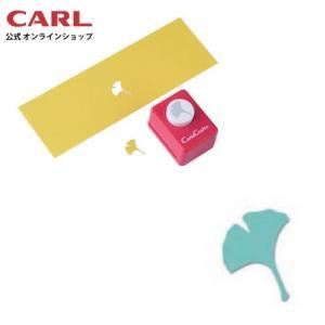 イチョウ CP-1N|carl-onlineshop
