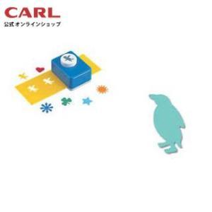 ペンギン CP-1|carl-onlineshop