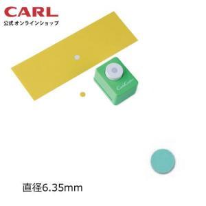 1/4 サークル CP-1N|carl-onlineshop