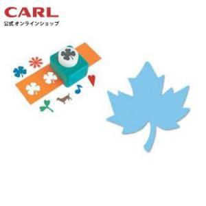 メイプル CP-2|carl-onlineshop