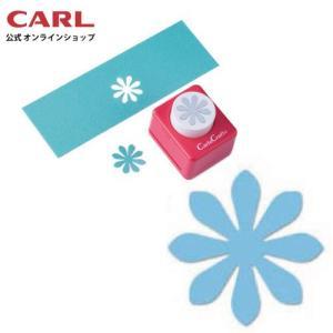 ミドルサイズクラフトパンチ デイジー CP-2 カール事務器 【公式】|carl-onlineshop