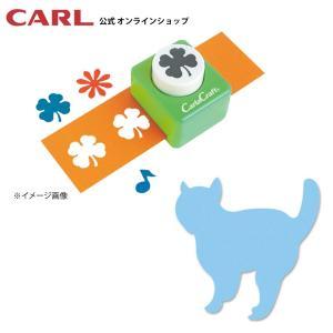 【アウトレット品】ミドルサイズクラフトパンチ CP-2 キャット|carl-onlineshop