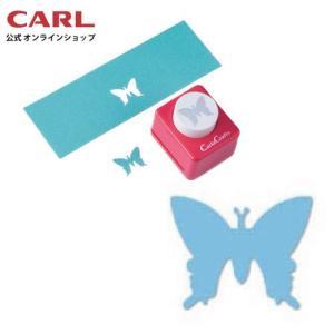 バタフライ-A CP-2|carl-onlineshop