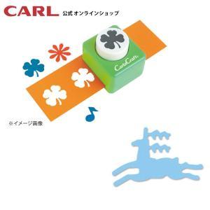 【アウトレット品】ミドルサイズクラフトパンチ CP-2 ディア|carl-onlineshop
