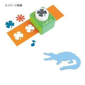 【アウトレット品】ミドルサイズクラフトパンチ CP-2 クロコダイル|carl-onlineshop