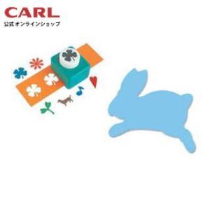 ラビット-A CP-2|carl-onlineshop
