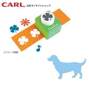 【アウトレット品】ミドルサイズクラフトパンチ CP-2 ダックスフンド|carl-onlineshop