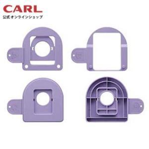 スロットガイド CP-AG|carl-onlineshop