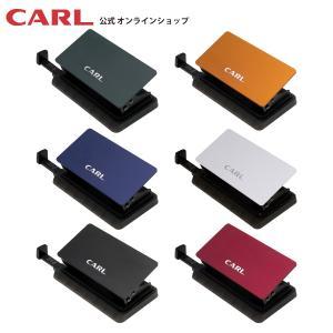 【アウトレット品】ミスターパンチ MRP-10 カール事務器 【公式】|carl-onlineshop