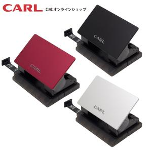 【アウトレット品】ミスターパンチ MRP-20 カール事務器 【公式】|carl-onlineshop