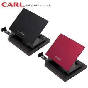 【アウトレット品】ミスターパンチ MRP-30 カール事務器 【公式】|carl-onlineshop