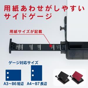 【アウトレット品】ミスターパンチ MRP-30 カール事務器 【公式】|carl-onlineshop|04