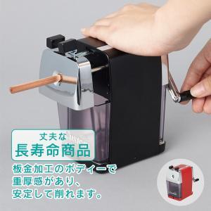 鉛筆削り カスタム CC-2000 カール事務器 【公式】|carl-onlineshop|02